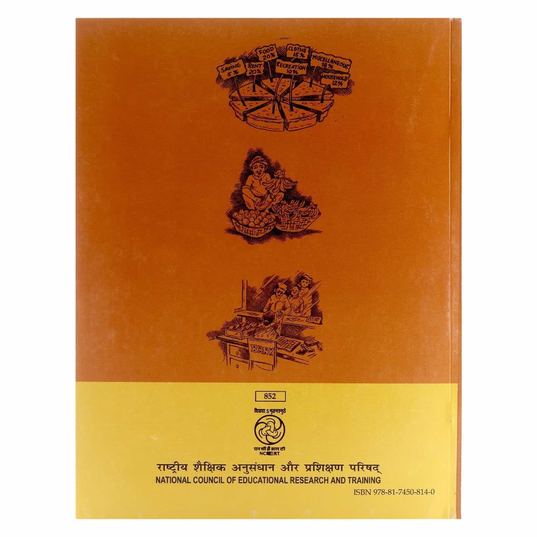 NCERT Textbook - Class 8 - Mathematics