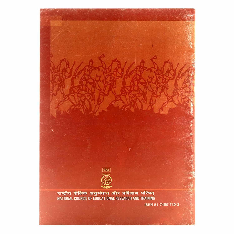 NCERT Hindi Textbook - Class 7 - Bal Mahabharat Katha