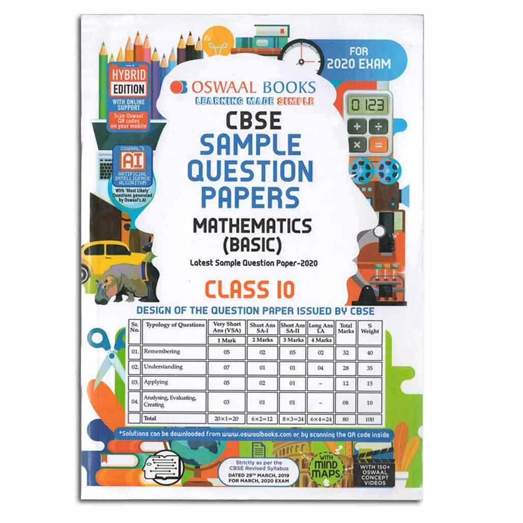 Oswaal CBSE Sample Question Papers - Mathematics - Class 10