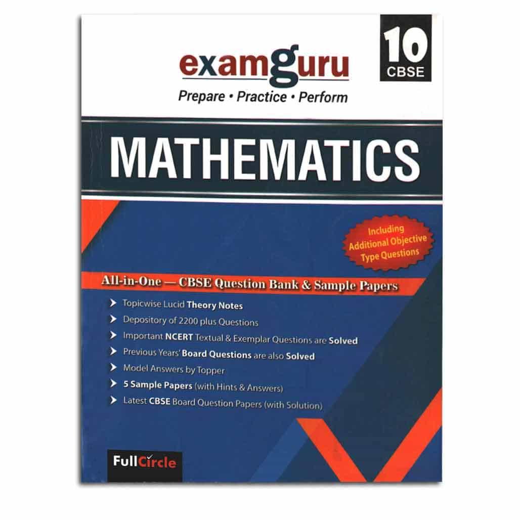 Examguru CBSE Question Bank & Sample Papers - Mathematics - Class 10