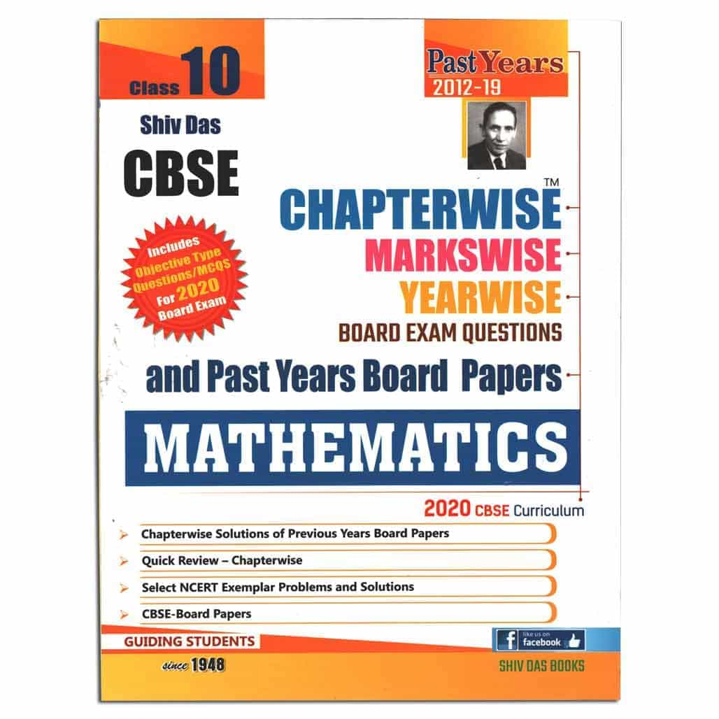 Shiv Das CBSE Board Exam Questions - Mathematics - Class 10