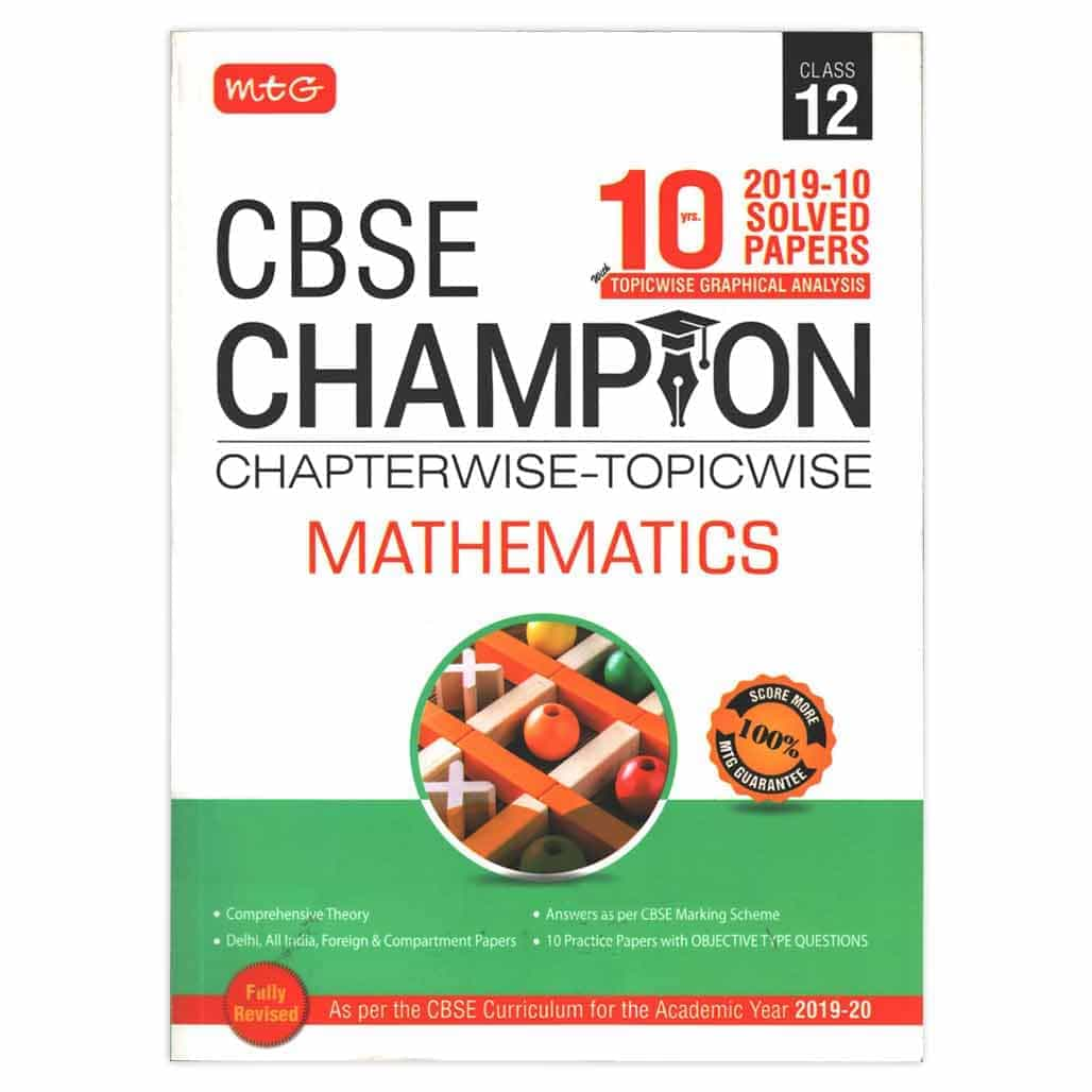 MTG CBSE Champions Topicwise Solved Papers - Mathematics - Class 12