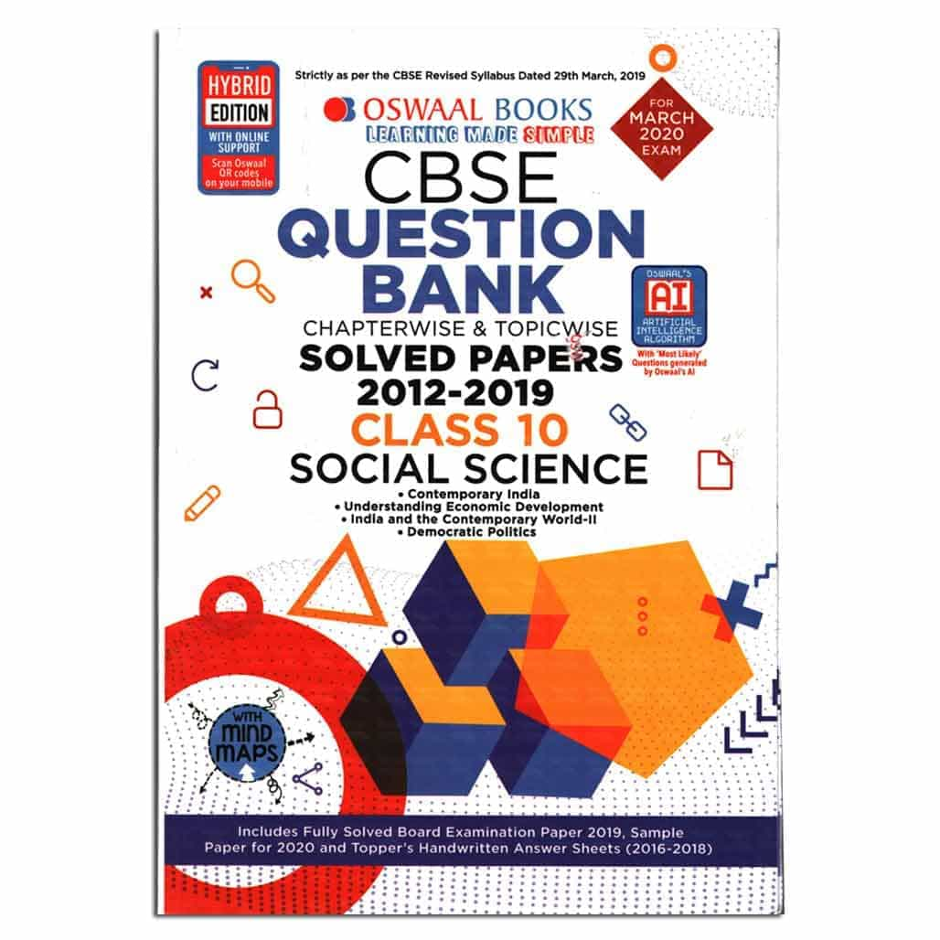 Oswaal CBSE Question Bank (2012 -2019) - Social Science - Class 10