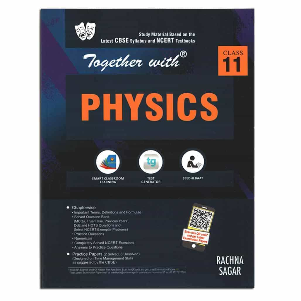 Together with CBSE Model Test Papers Physics - Class 11