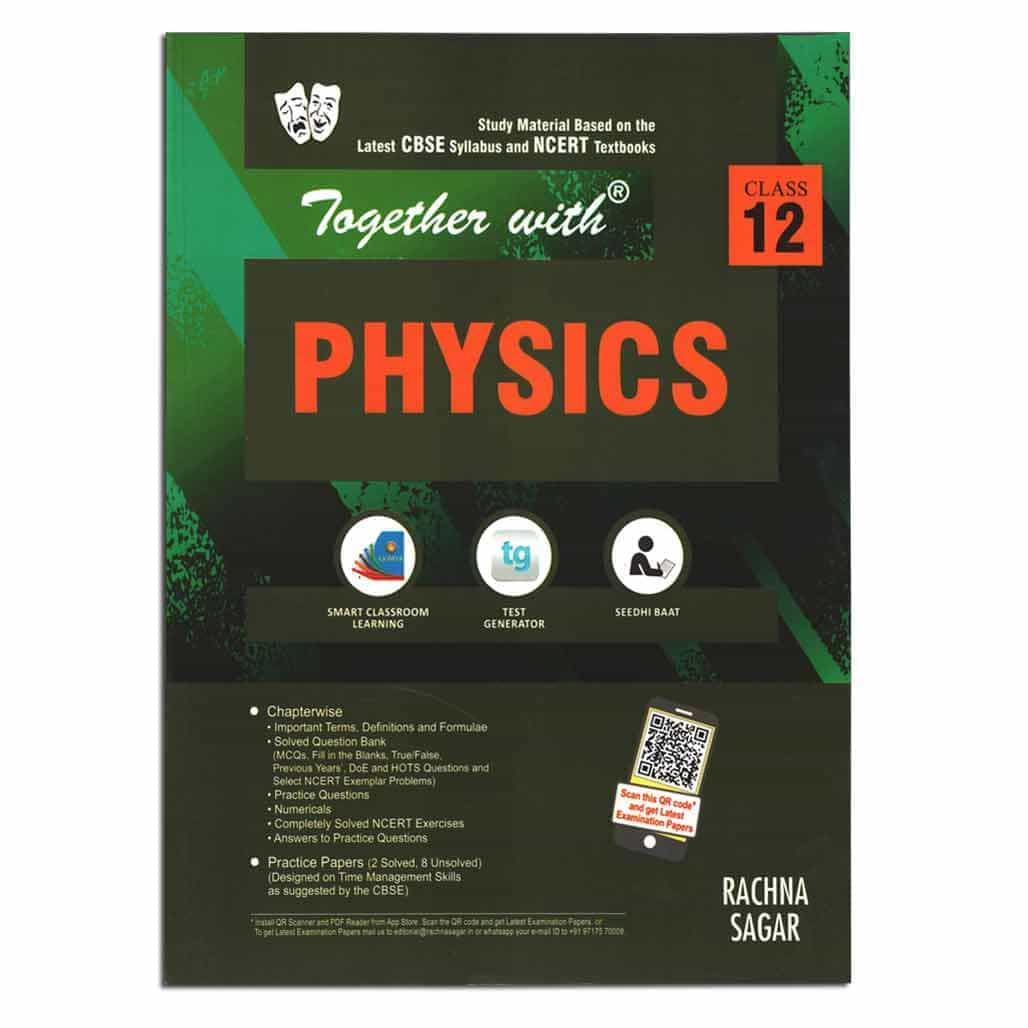 Together with CBSE Model Test Papers Physics  - Class 12
