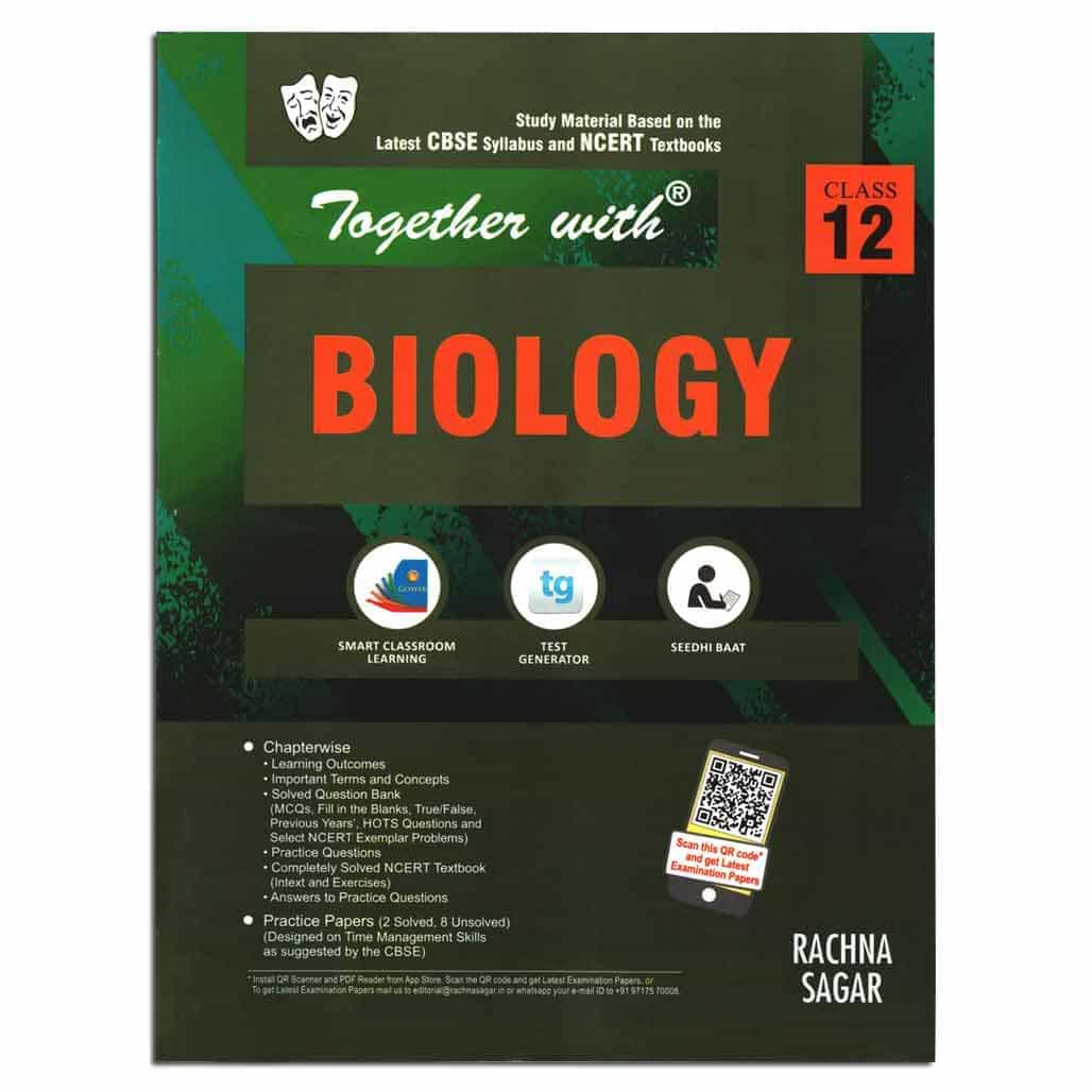 Together with CBSE Model Test Papers Biology - Class 12