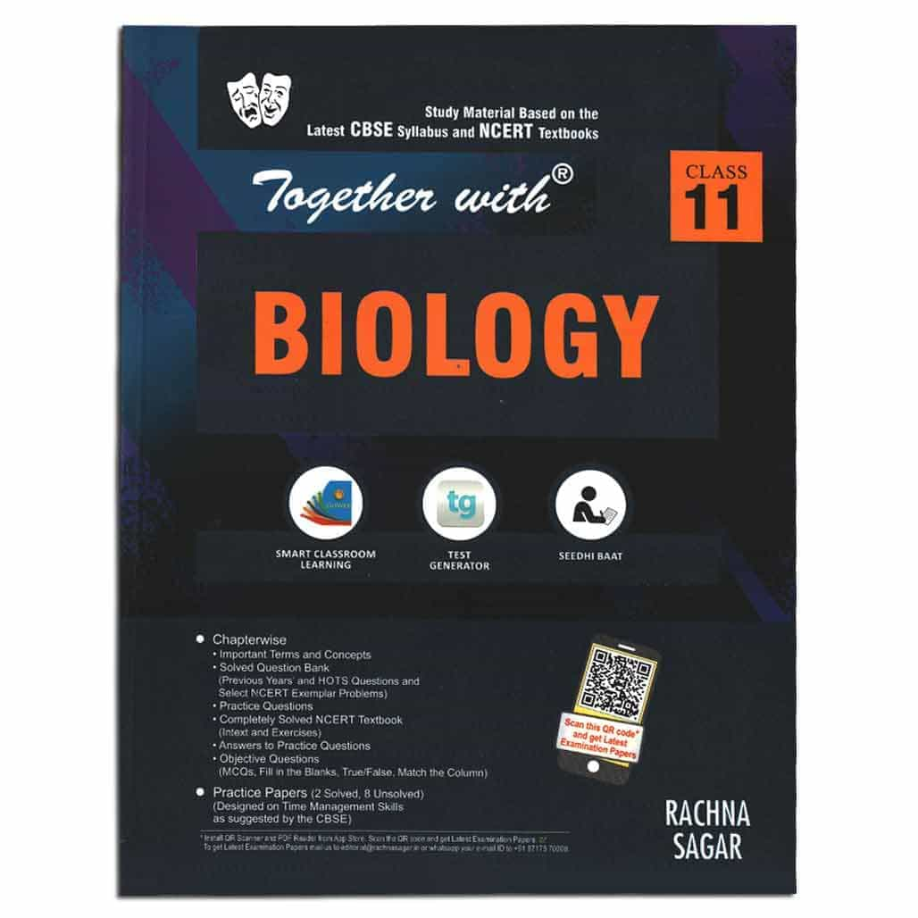 Together with CBSE Model Test Papers Biology - Class 11