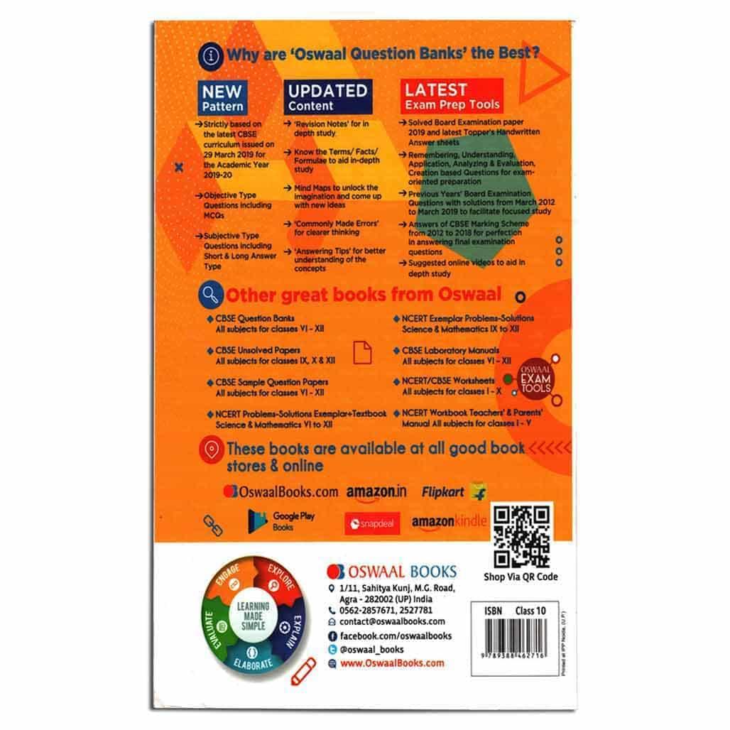 Oswaal CBSE Question Bank (2012-2019) - Mathematics - Class 10