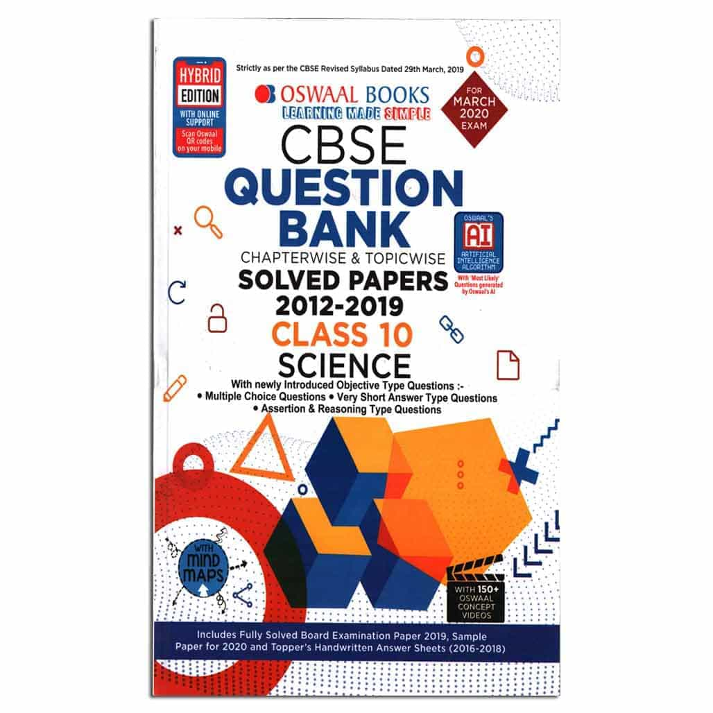 Oswaal CBSE Question Bank (2012 - 2019) - Science - Class 10
