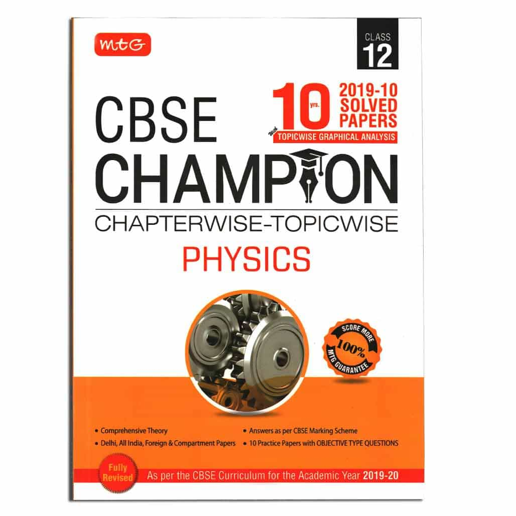MTG CBSE Champions 2019 -10 Solved Papers - Physics - Class 12