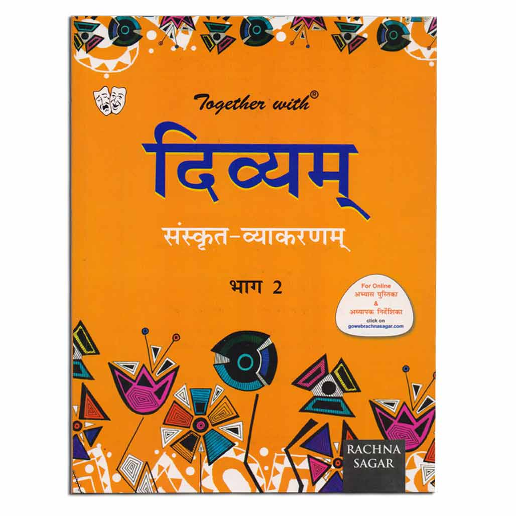 Together With Divyam Sanskrit Vyakaran Textbook II - Class 7