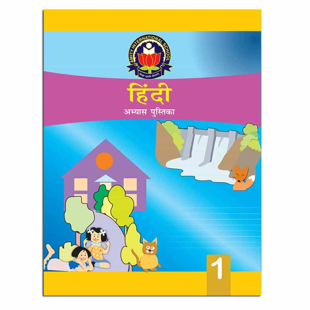 Amity Hindi Worksheets - Class 1