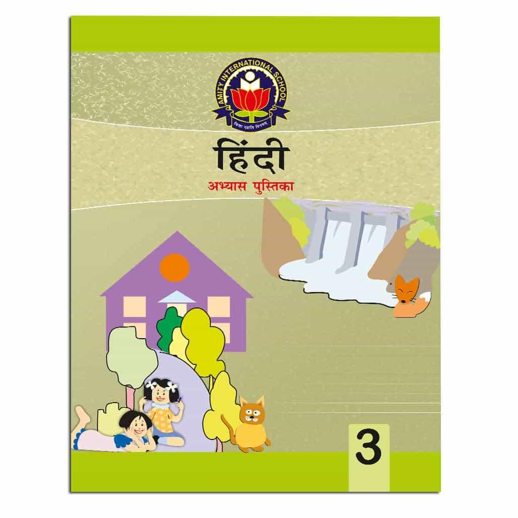 Amity Hindi Worksheets - Class 3